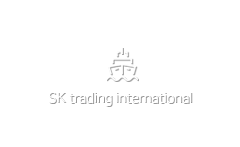 SK trading international